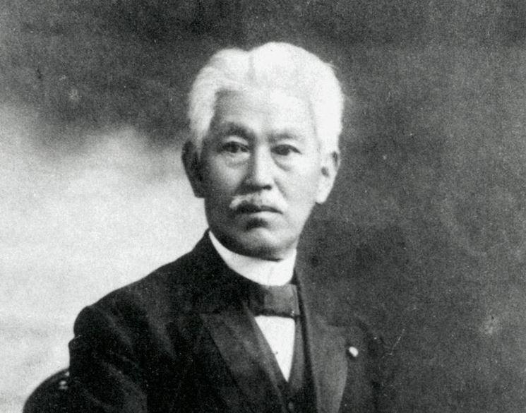 Nagayoshi Nagai