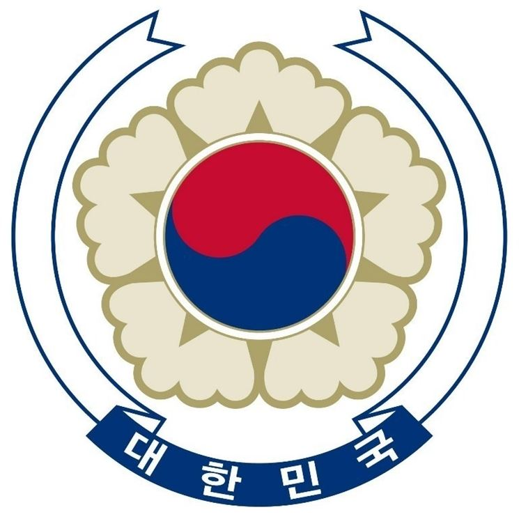 Stemma della Corea del Sud raffigurante l'emblema di un Hibiscus syriacus