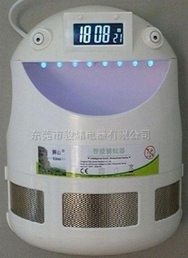 Prodotti antizanzare