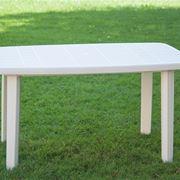 Classito tavolo da giardino in plastica bianca